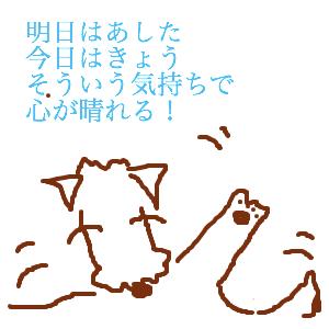 Cocolog_oekaki_2013_05_02_14_58