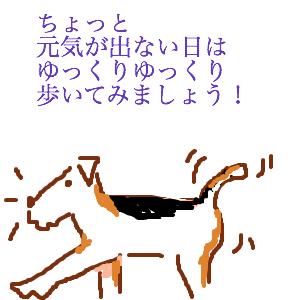 Cocolog_oekaki_2013_05_02_15_12