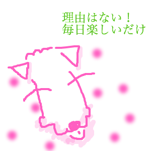 Cocolog_oekaki_2013_05_02_22_35