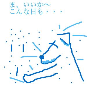Cocolog_oekaki_2013_05_03_12_45