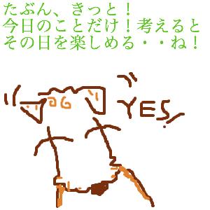 Cocolog_oekaki_2013_05_03_13_59