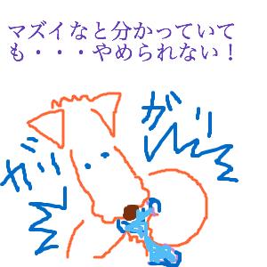 Cocolog_oekaki_2013_05_08_22_51