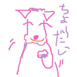 Cocolog_oekaki_2013_05_09_17_25