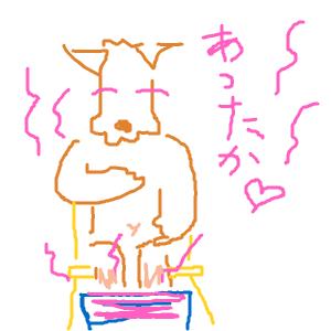 Cocolog_oekaki_2013_05_10_21_53