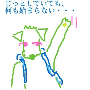 Cocolog_oekaki_2013_05_11_12_19