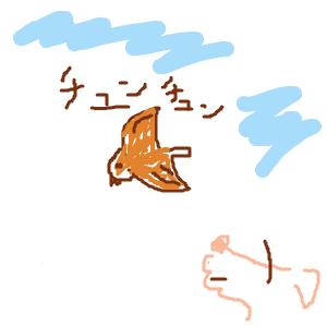 Cocolog_oekaki_2013_05_13_19_47