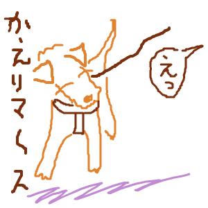 Cocolog_oekaki_2013_05_17_16_04