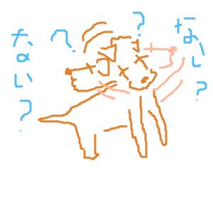 Cocolog_oekaki_2013_05_18_23_17