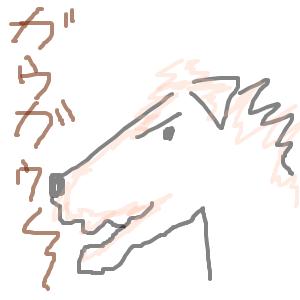 Cocolog_oekaki_2013_05_24_22_50