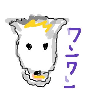 Cocolog_oekaki_2013_05_26_22_51