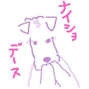 Cocolog_oekaki_2013_06_01_22_09