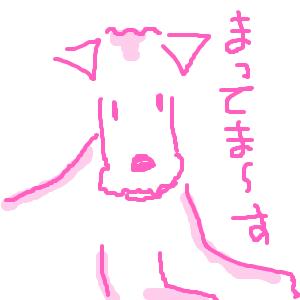 Cocolog_oekaki_2013_06_09_11_28