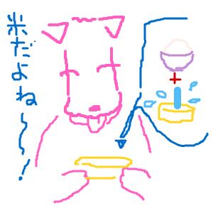 Cocolog_oekaki_2013_06_23_17_42