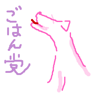 Cocolog_oekaki_2013_06_23_19_19