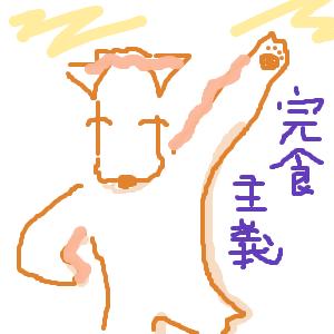 Cocolog_oekaki_2013_06_23_19_26