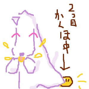 Cocolog_oekaki_2013_06_29_17_59
