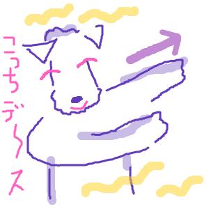 Cocolog_oekaki_2013_07_02_16_38