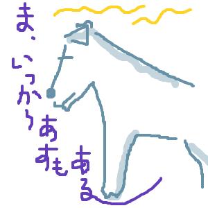 Cocolog_oekaki_2013_07_02_16_46