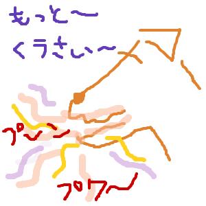 Cocolog_oekaki_2013_07_05_13_38