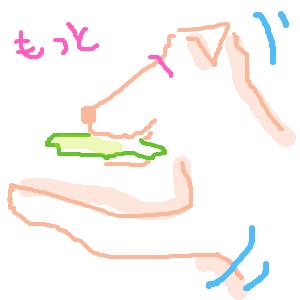 Cocolog_oekaki_2013_07_25_16_11