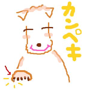 Cocolog_oekaki_2013_07_28_15_36
