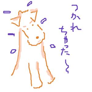 Cocolog_oekaki_2013_08_16_22_03