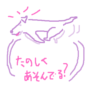 Cocolog_oekaki_2013_08_16_23_52