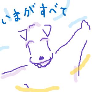Cocolog_oekaki_2013_08_29_11_43