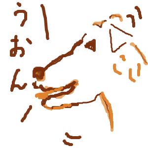 Cocolog_oekaki_2013_08_30_22_58