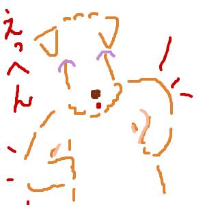 Cocolog_oekaki_2013_08_30_23_02