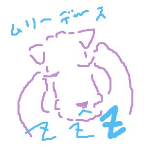 Cocolog_oekaki_2013_09_04_20_51