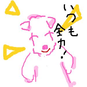 Cocolog_oekaki_2013_09_04_21_01