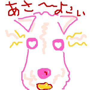 Cocolog_oekaki_2013_09_08_16_12