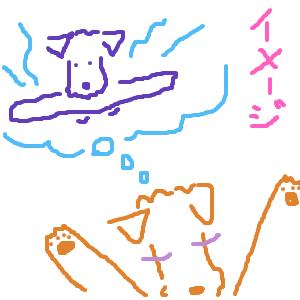Cocolog_oekaki_2013_09_14_12_12