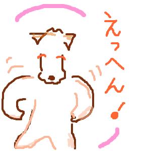 Cocolog_oekaki_2013_09_24_23_04