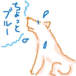 Cocolog_oekaki_2013_09_24_23_18