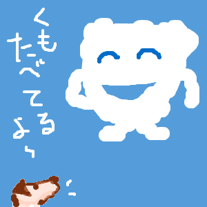 Cocolog_oekaki_2013_10_02_23_01