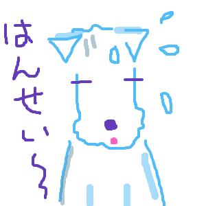 Cocolog_oekaki_2013_10_03_23_04