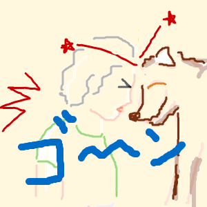 Cocolog_oekaki_2013_10_08_19_47