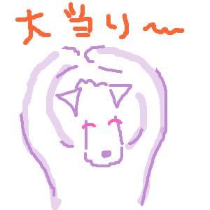 Cocolog_oekaki_2013_11_10_22_05
