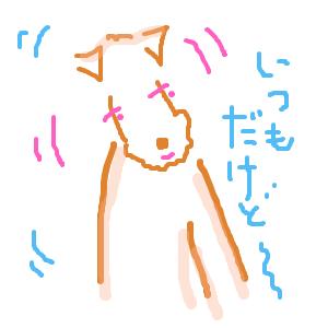 Cocolog_oekaki_2014_01_20_22_29