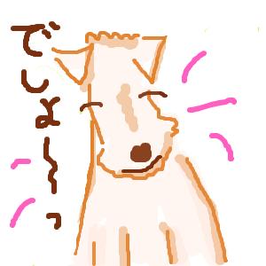 Cocolog_oekaki_2014_10_21_16_49