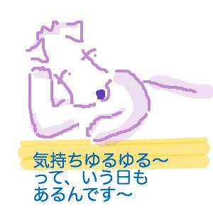 Cocolog_oekaki_2015_03_09_23_22