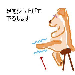 Cocolog_oekaki_2015_04_10_22_17
