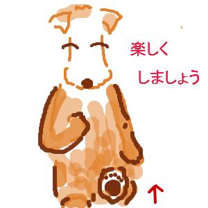 Cocolog_oekaki_2015_04_10_22_32