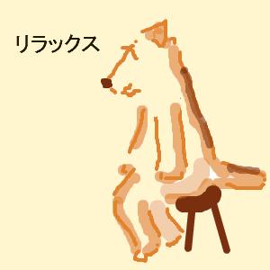 Cocolog_oekaki_2015_04_10_22_42