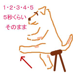 Cocolog_oekaki_2015_04_10_22_49