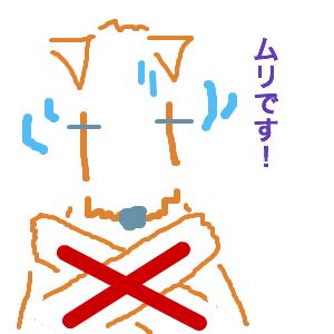 Cocolog_oekaki_2015_06_25_20_04