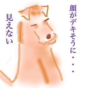 Cocolog_oekaki_2015_07_08_18_06