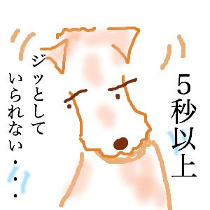 Cocolog_oekaki_2015_07_08_18_13
